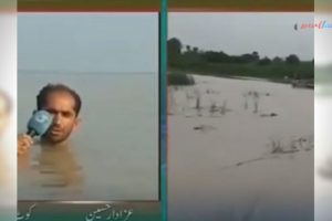 Dedicated Pakistani Reporter Did His Job Amid the Flood